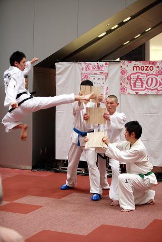 名古屋道場 練習会