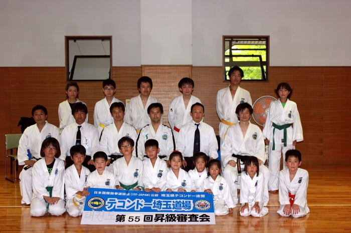 テコンドー埼玉道場 第55回昇級審査会