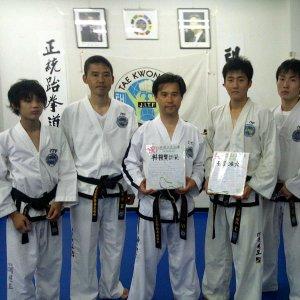 朴道場より 6名が世界大会に選出・出場!!