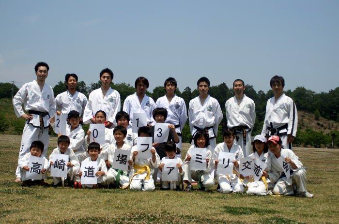 テコンドー高崎道場 ファミリー交流会2013