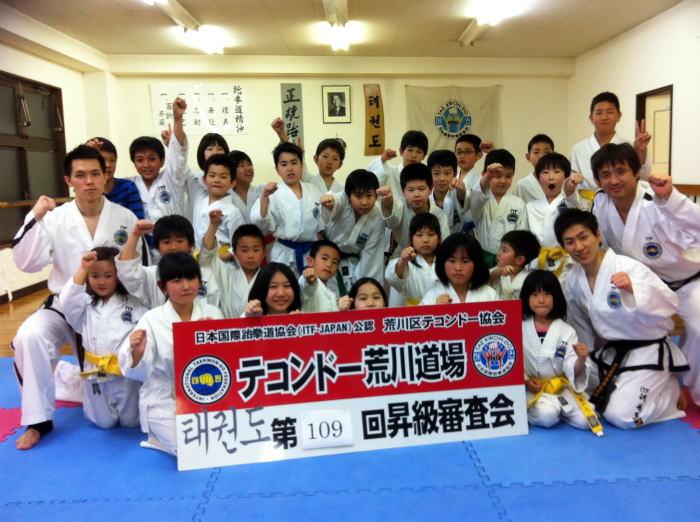 鈴鹿道場 第3回昇級審査会・名古屋道場練習会