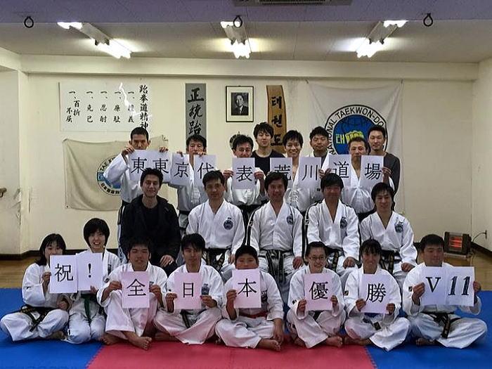 ファラン朴武館 第51回有段者技術研究会
