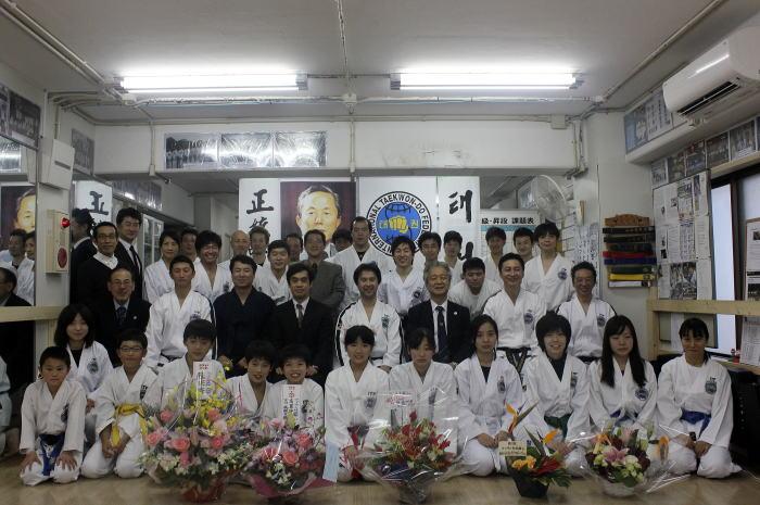 朴武館創立15周年記念 祝辞