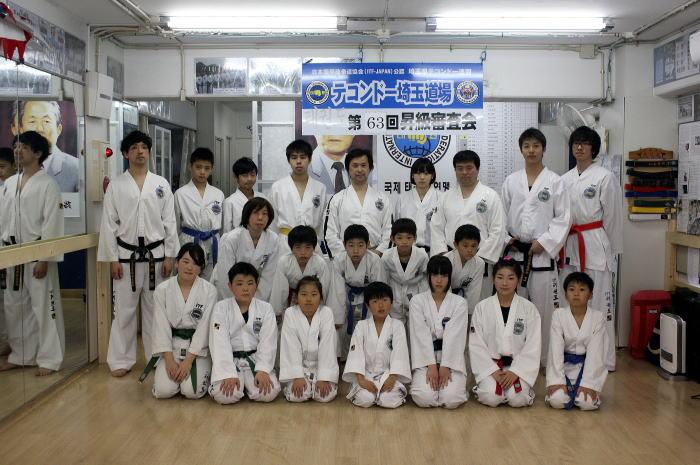 埼玉道場 第63回昇級審査会