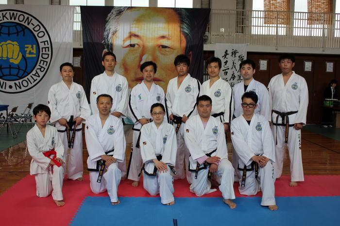 ファラン朴武館 第53回有段者技術研究会