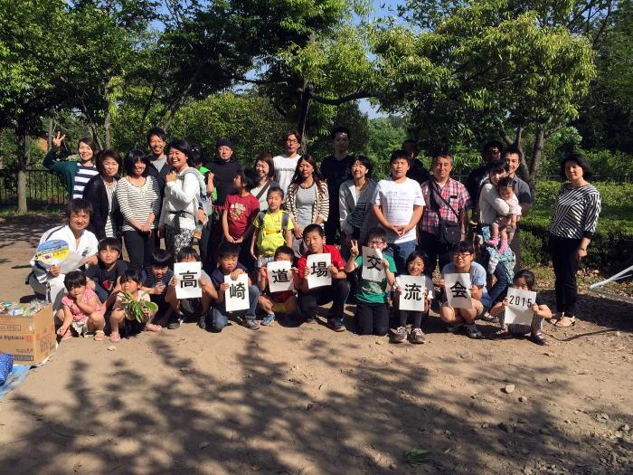 高崎道場 ファミリー交流会2015