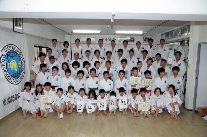 埼玉道場 第63回昇級臨時審査会・合同稽古(稽古2,885回達成)