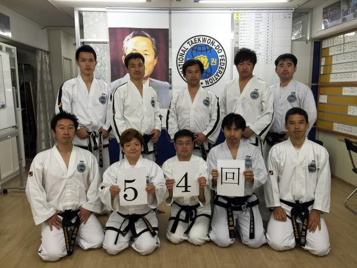 HANMUDO 昇段審査会2015