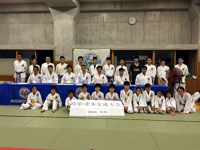 鴻巣・北本道場 交流大会2016