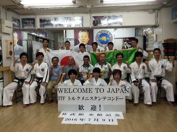 第4回日韓伝統武芸人交流会2016 -歓迎会-