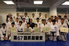 第68回昇段審査会・朴武館より8名が昇段