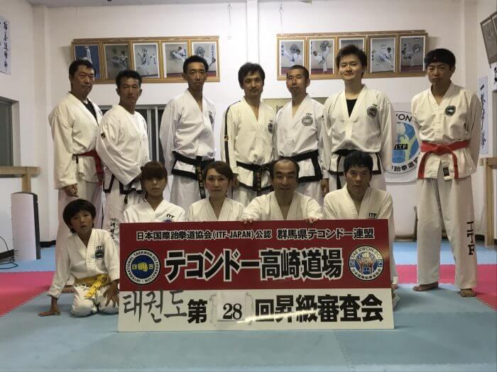 高崎道場 第28回昇級審査