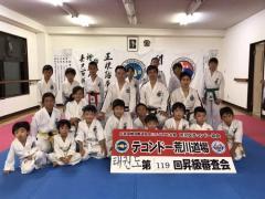 埼玉道場 第69回昇級審査会(上尾・宮原)