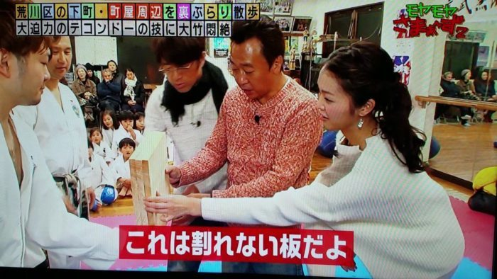 「モヤモヤさまぁ〜ず2」出演