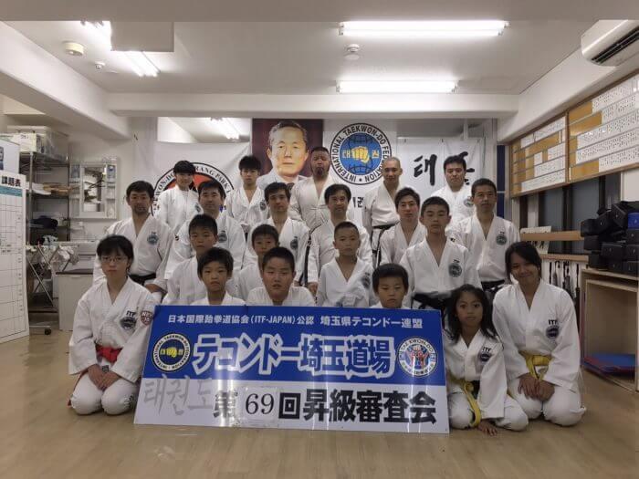 戸田道場 第69回昇級審査会