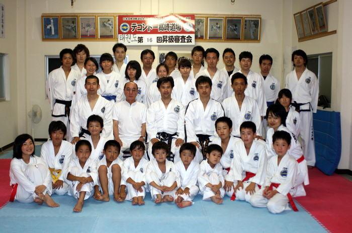 テコンドー名古屋道場 昇級審査会・合同練習会