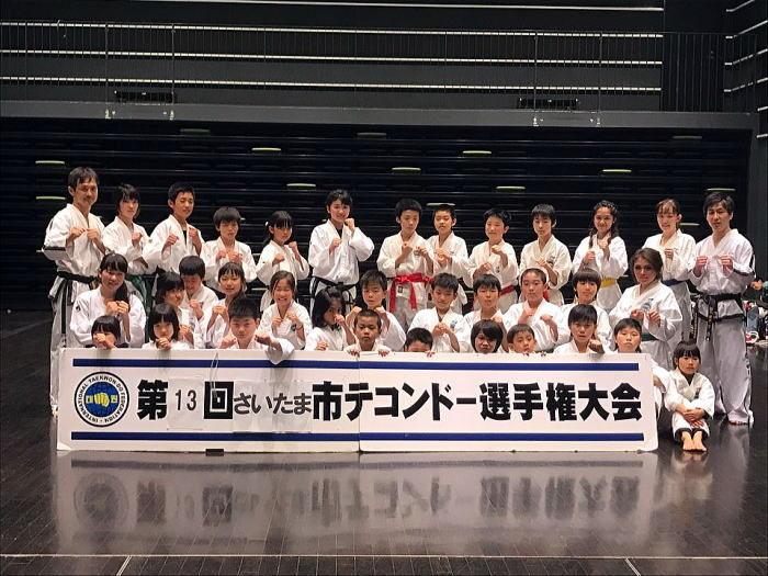 第15回群馬県テコンドー選手権大会
