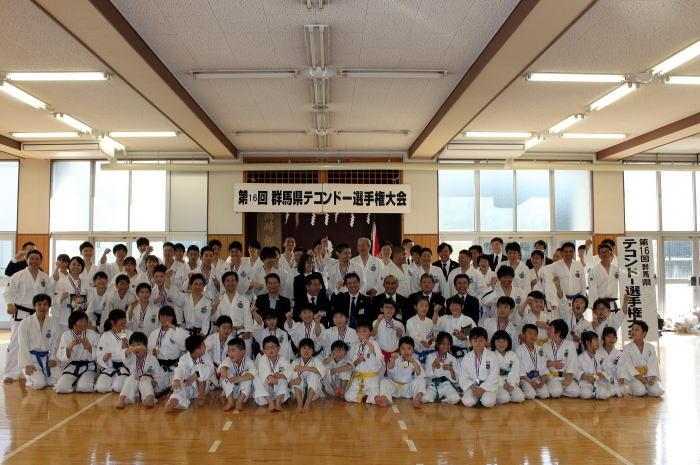 第16回群馬県テコンドー選手権大会