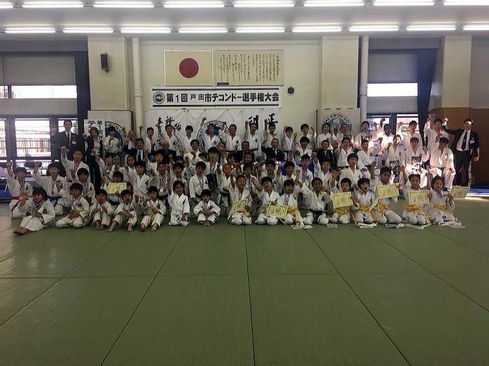 第1回戸田市テコンドー選手権大会