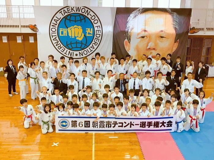 第6回朝霞市テコンドー選手権大会