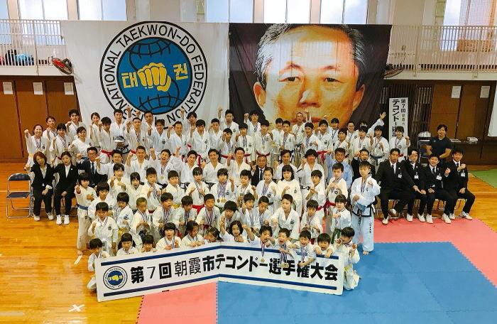 第7回朝霞市テコンドー選手権大会
