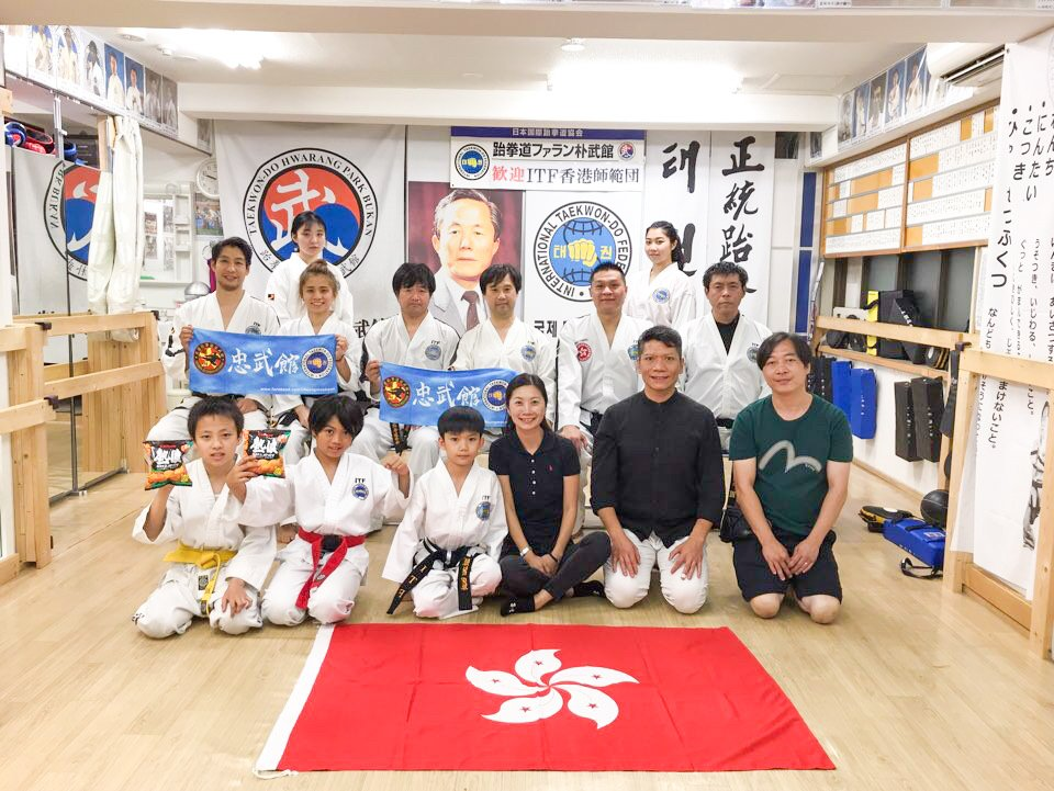 ITF-HONGKONG  戸田道場 来館