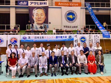 第17回埼玉県テコンドー選手権大会