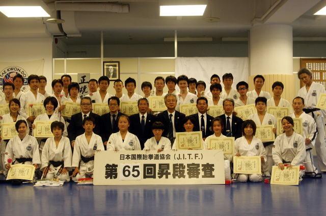 第65回昇段審査・朴武館より9名が昇段(俳優 井上正大さん)