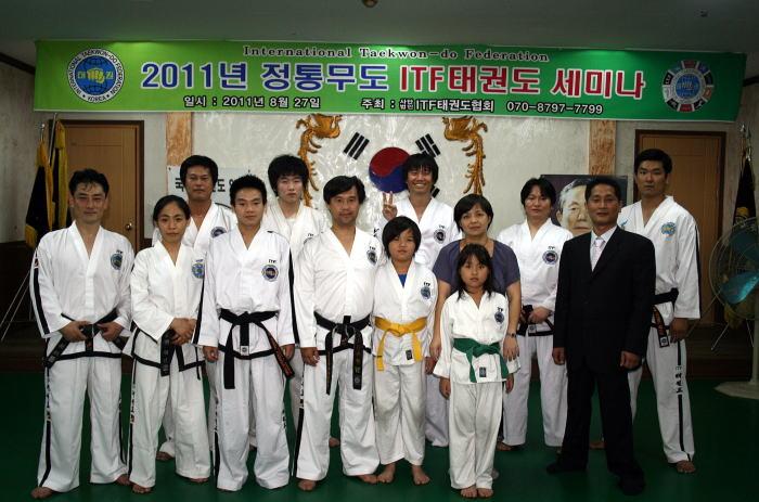 韓国(ITF-KOREA)『2011年正統武道ITFテコンドーセミナー』 朴禎賢師範が指導(大邱市)