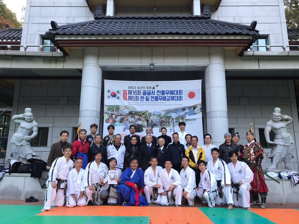 第5回日韓伝統武芸人交流会2018 テコンドー演武
