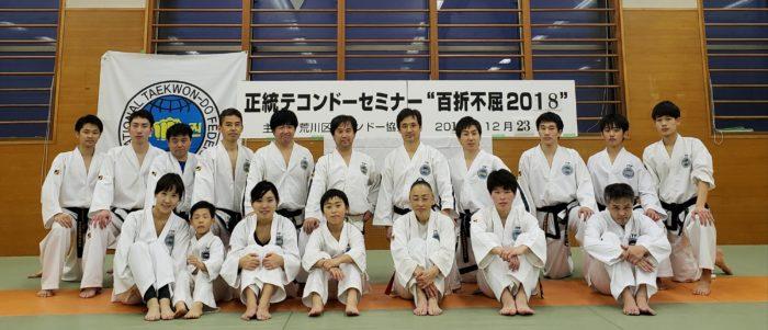 2018年 戸田道場締め稽古