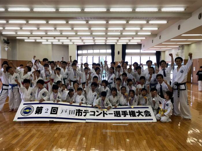 第2回戸田市テコンドー選手権大会