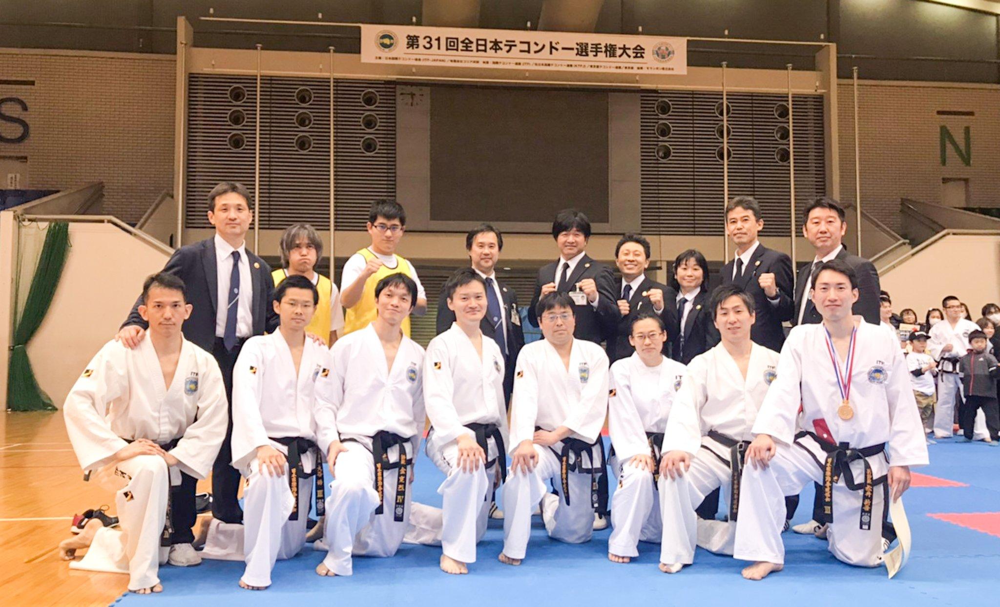 第31回全日本テコンドー選手権大会