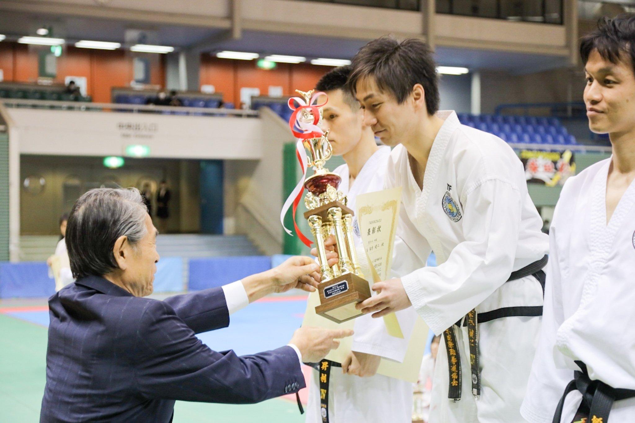 船水健二師範 トゥル4段優勝記念記事