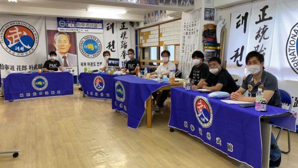 朴武館第4回指導者会議