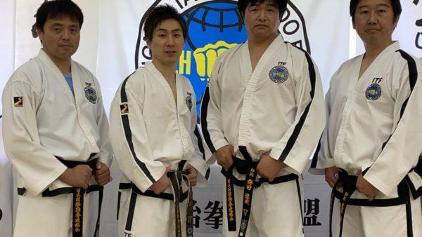 第5回 朴武館 指導者合同練習会