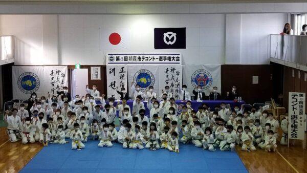 第8回朝霞市テコンドー選手権大会